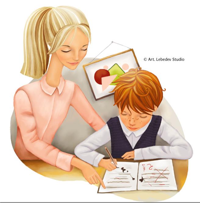 Логопед картинки для детей нарисованные
