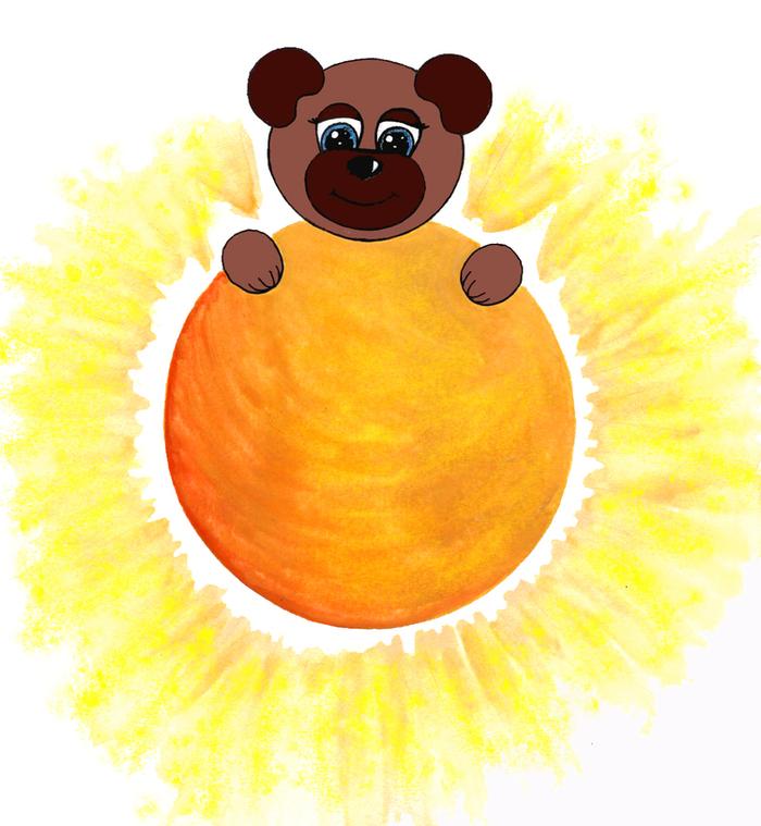 Картинки на тему звезды и солнце воздействие органы