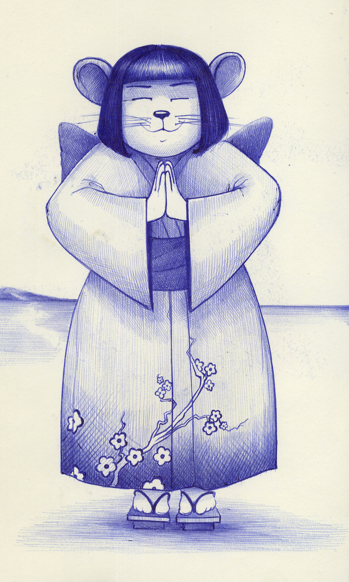 поздравления мышка японская картинка актер был известен