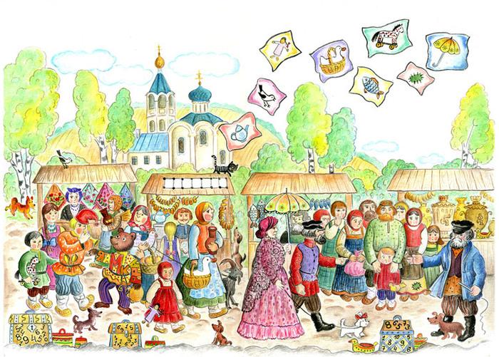 Картинки на ярмарку детские