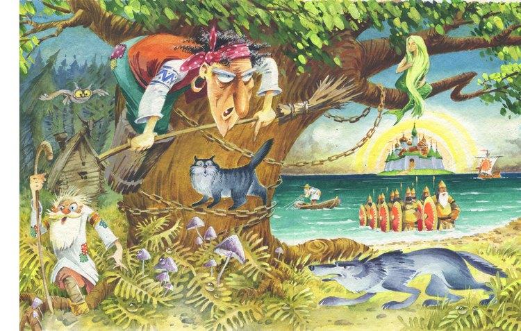 http://illustrators.ru/illustrations/438641_original.jpg