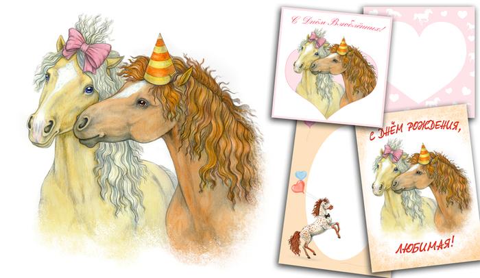 Картинках корова, открытки для девочек лошади