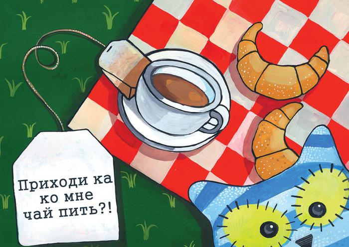 Медвежонок, приглашение на чаепитие открытки