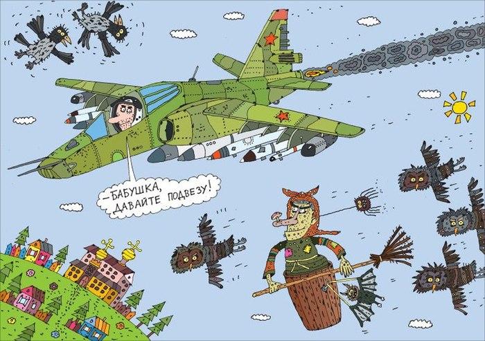 Прикольные рисунки самолетов