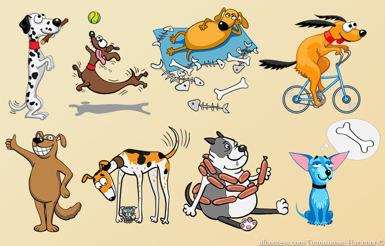 Нарисованные картинки прикольные с собаками