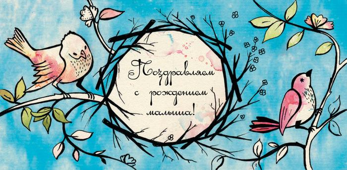 С днем рождения акварель открытки 76