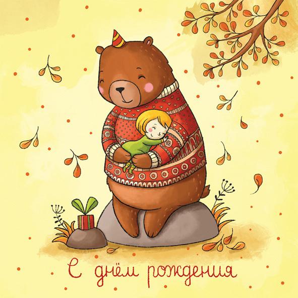 Рисунок медвежонок девочка