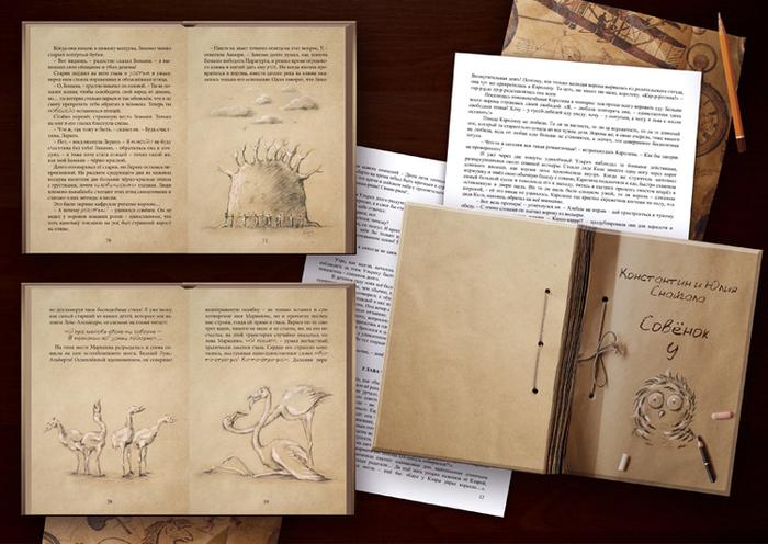 Книги по дизайну скачать в контакте