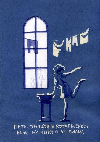 """иллюстрация к стихотворению Дарьи Герасимовой """"Мамы"""" ."""