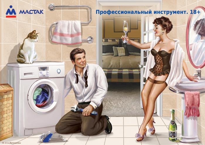 erotika-s-bitovoy-tehnikoy
