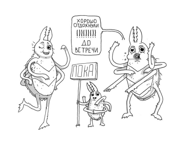 Смешные картинки про клеща