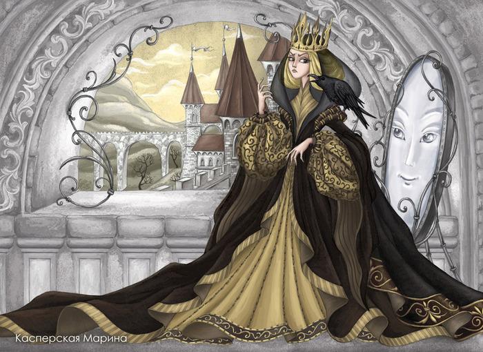 она королева гномов картинка мещеру хочется