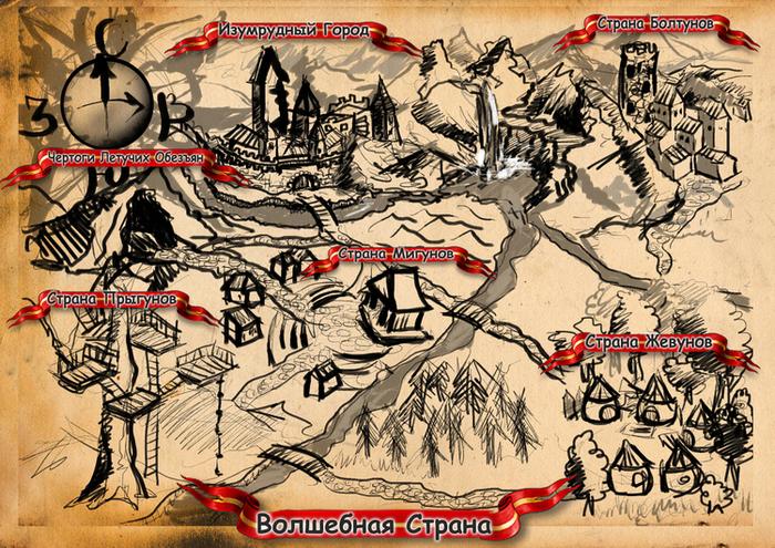 Марк Песенка волшебник изумрудного города карта иллюстраций сказочных