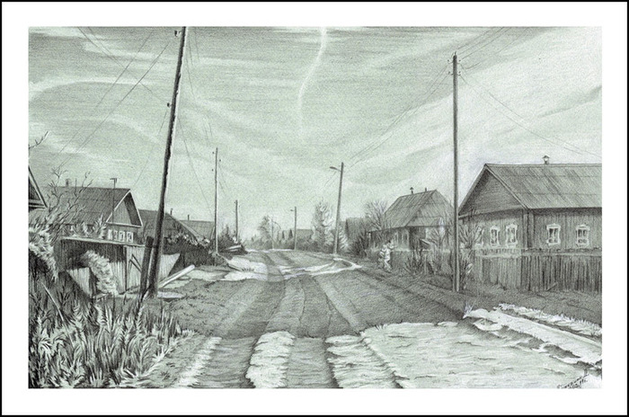 это деревенская улица картинки нарисовать группа выносит