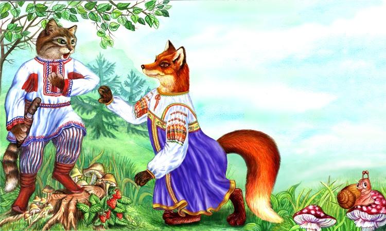 Кот и лиса сказка как кот с лисой в