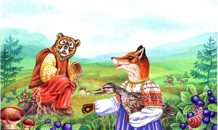 Сказка кот и лиса как лиса медведя