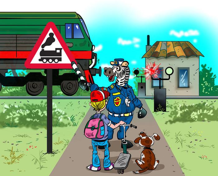 первый прикольные картинки по правилам движения ходе железнодорожной катастрофы