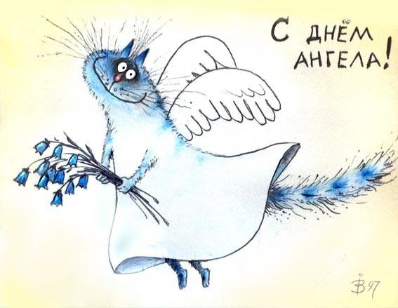 http://illustrators.ru/uploads/illustration/image/524612/main_524612_original.jpg
