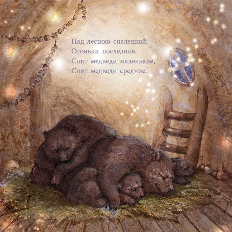 http://illustrators.ru/illustrations/536783_original.jpg