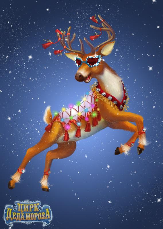 Картинки оленята новогодние