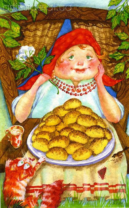 Марта, открытки пирога
