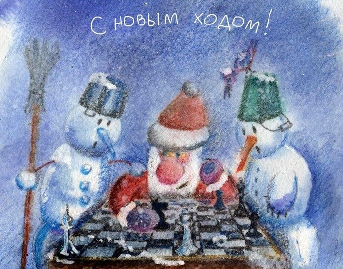 Картинки дед мороз играет в шахматы, картинки приколы открытки