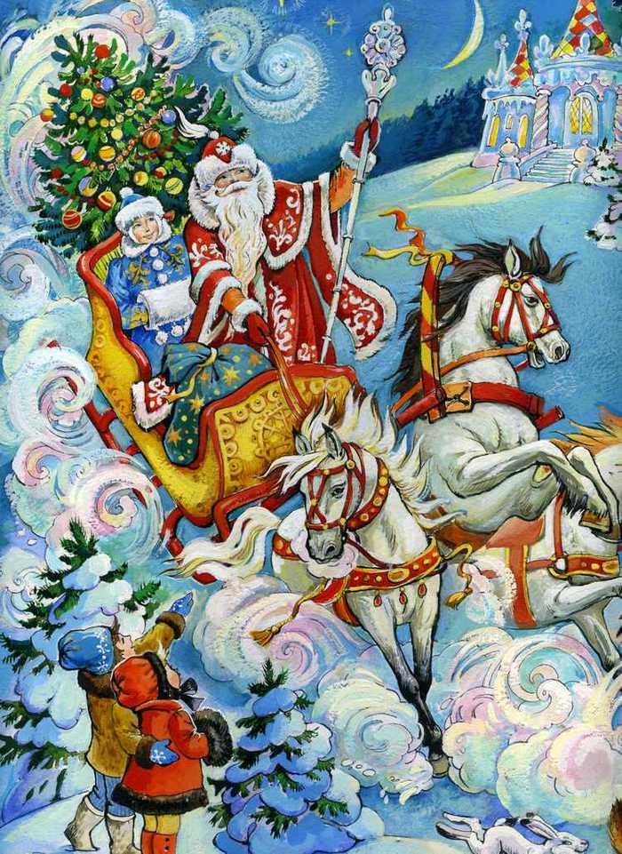 хотите новогодние картинки русского деда мороза никак ожидал вас