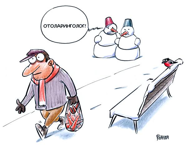 Смешные картинки лор врача