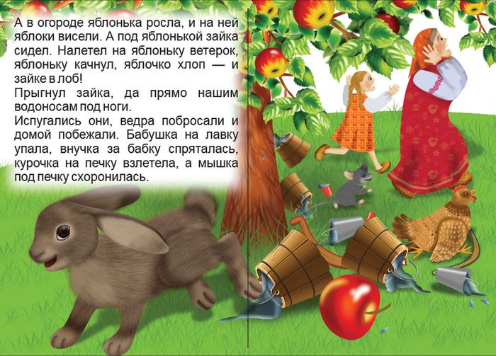 Книга: У страха глаза велики - Александр Куприн