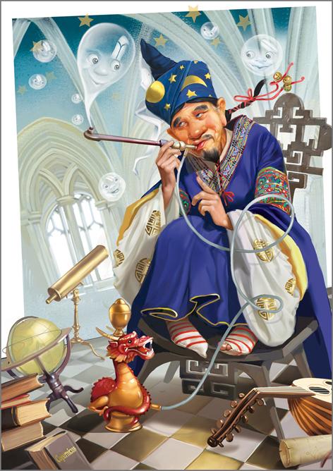 Татьяна доронина художник-иллюстратор гороскоп