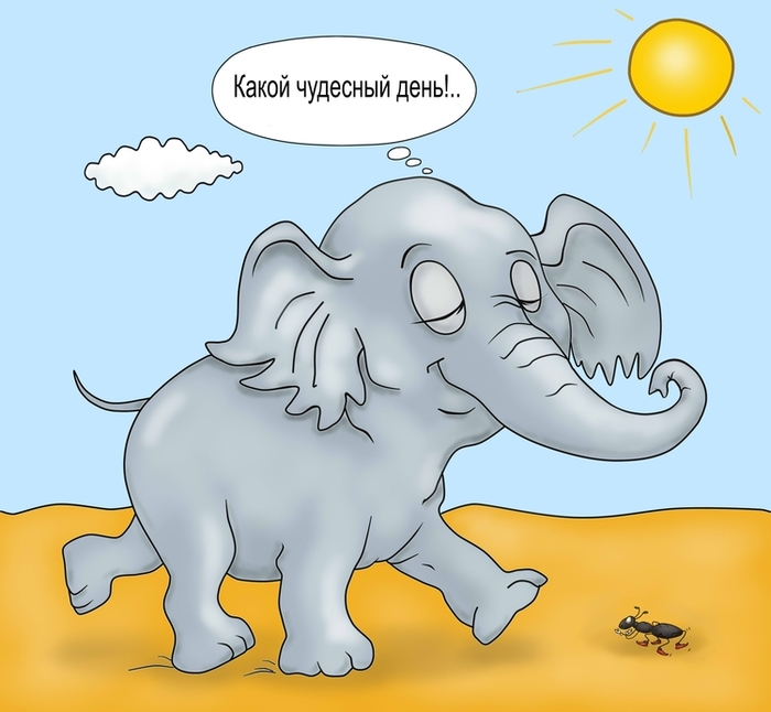 Муравей и слон картинка