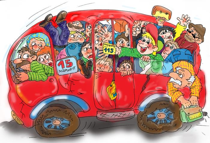 Смешные картинки автобуса, днем рождения динарочка