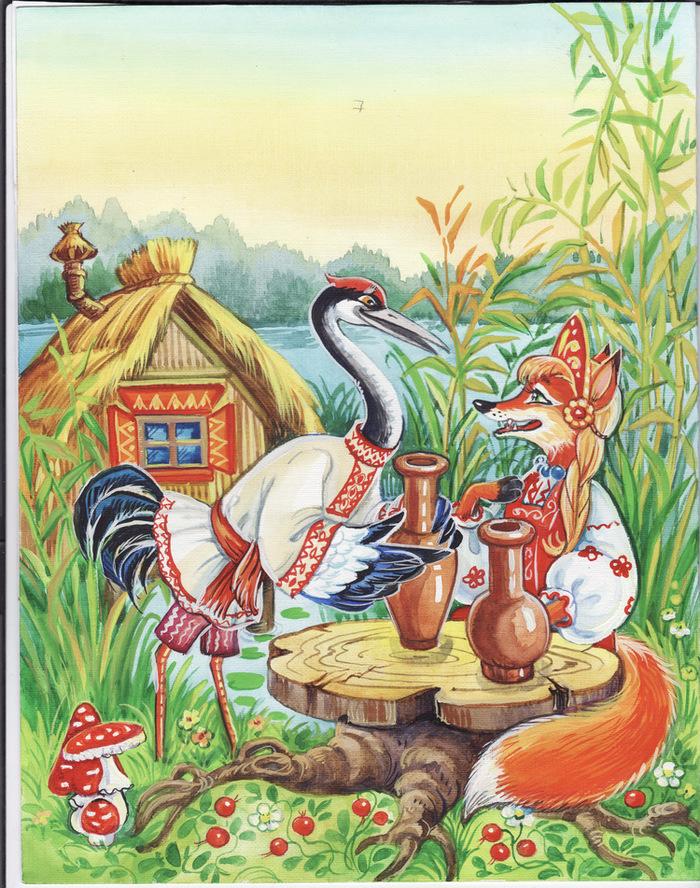 Картинки иллюстрации к сказке лиса и журавль
