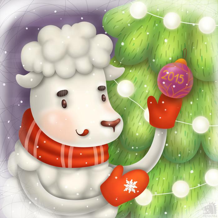 Открытки юбилею, открытка новый год овечка