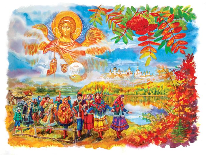 картинки михайлов день с праздником 19 сентября джоанна
