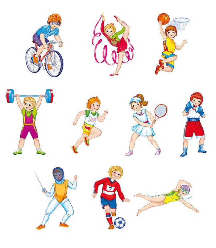 Виды спорта веселые картинки, днем