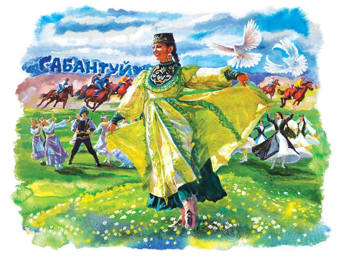 Татарские картинки с надписями с детьми