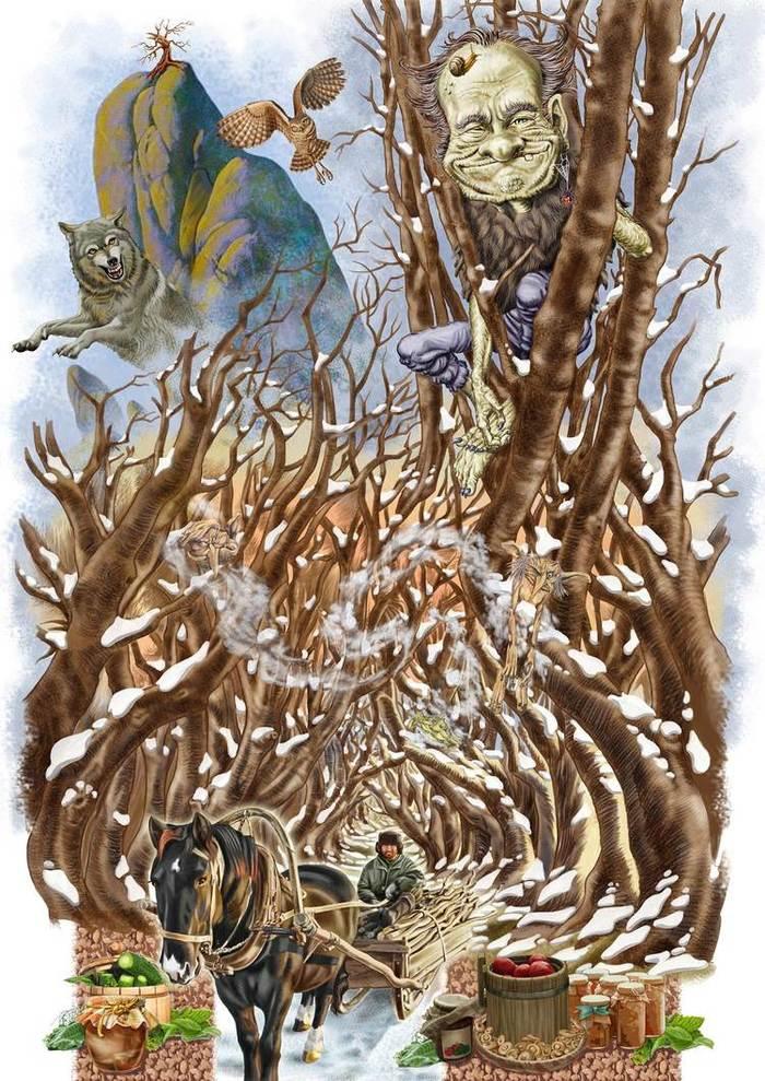 Ерофеев день открытка народная, для