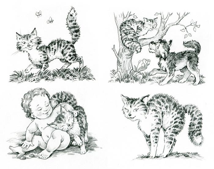 Кошка гуляет рисунок