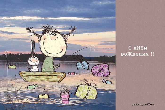 Зайцы открытка день рождения 3