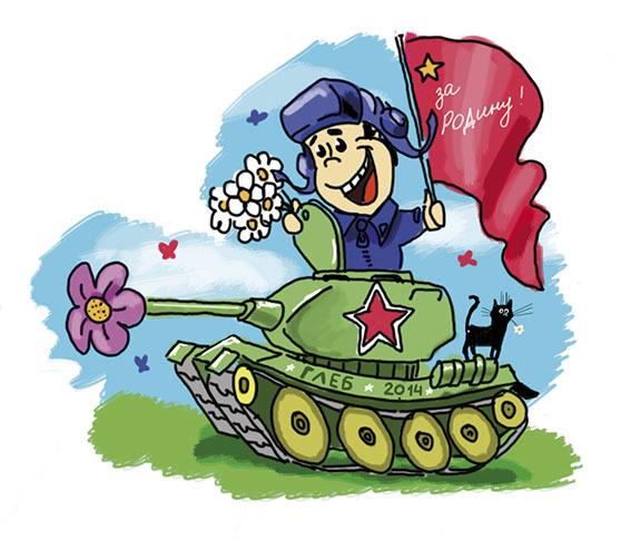 Женщин родивших, картинка танкисты военные для детей