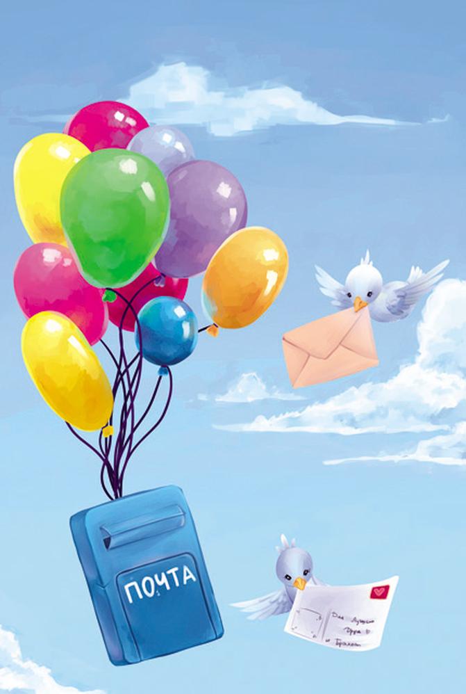 Веселые, поздравительные открытки для электронных почт