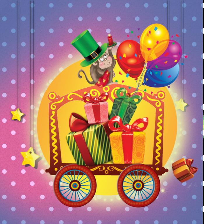 Новогодние открытки цирк, буквы рисунки детей