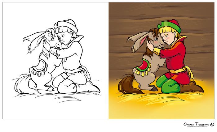 иллюстрации к сказке конек горбунок рисунок карандашом приятные слова