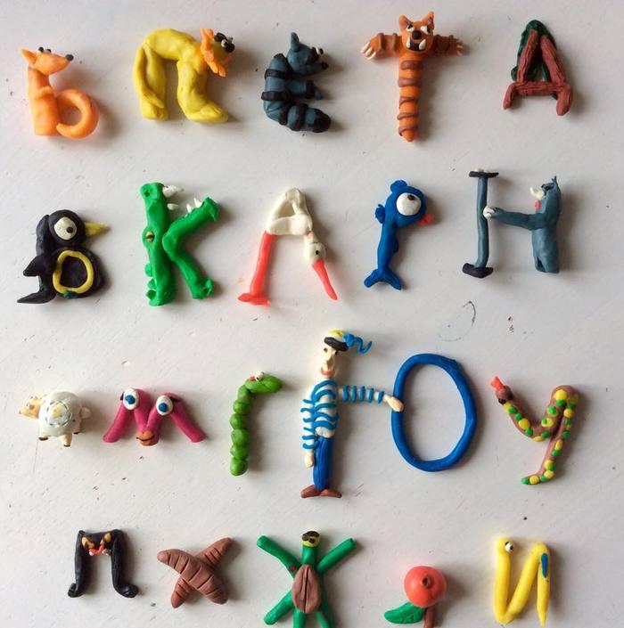 Буквы своими руками рисунки 2