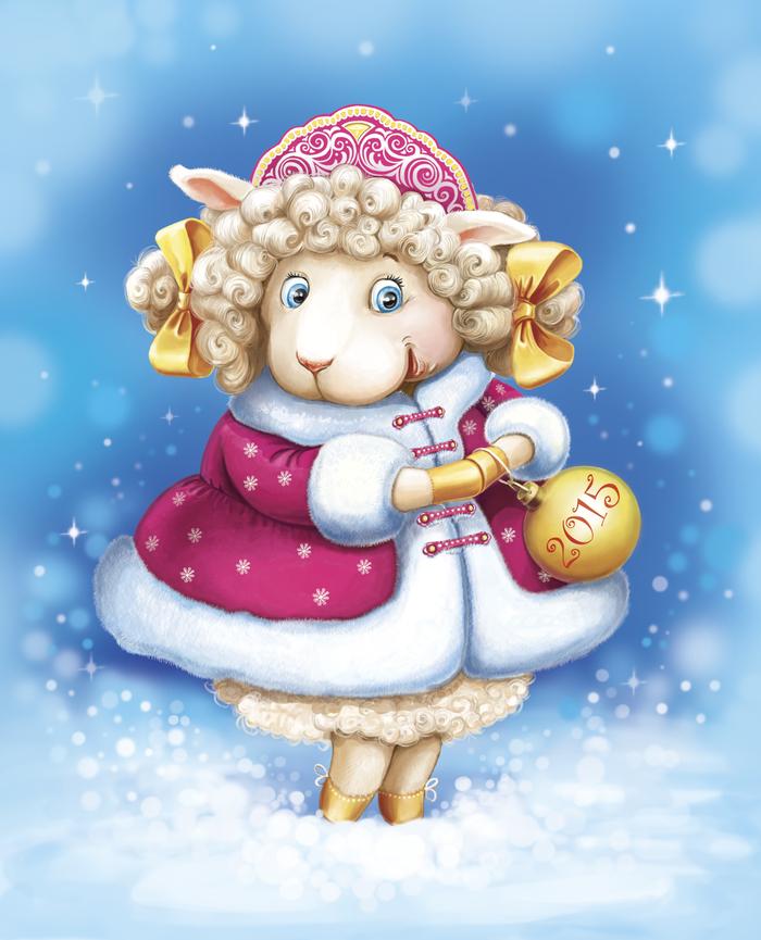 Открытки с овечками с новым годом, танцы прикольные
