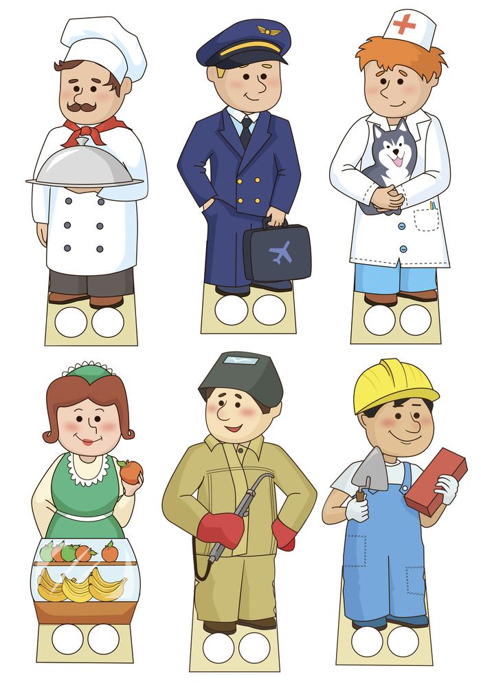 Смешные картинки о профессиях, открытку без фотошопа