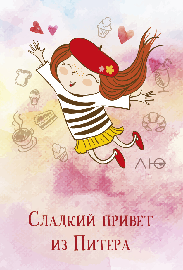 Четверг гифки, открытка привет из санкт петербурга