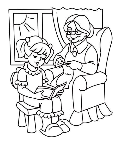 Раскраска на день рождения бабушке от внучки, негативные родительские