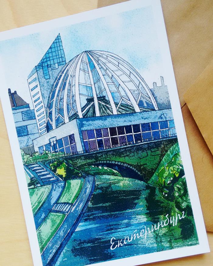 Виды екатеринбурга открытки 99